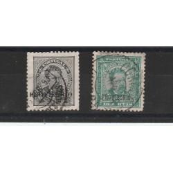 1892 PORTOGALLO PORTUGAL  SOPRASTAMPATI 2 VAL. USATI  MF51126