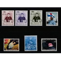 ANTILLE OLANDESI  ANNO 1960 NEDERLANDSE  7  VAL NUOVI MNH  MF51180