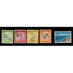 ANTILLE OLANDESI  ANNO 1961 NEDERLANDSE  5  VAL NUOVI MNH  MF51181