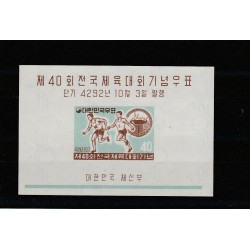 1959 COREA DEL SUD SOUTH KOREA INCONTRI SPORTIVI YV BF 13 MNH MF50577