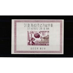 1959 COREA DEL SUD INDIPENDENZA YV BF 8 - UN  BF NUOV0 MNH MF50576
