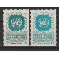 1955 COREA DEL SUD  ONU   YV 160-161 2 VAL NUOVI MLH MF51190