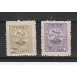 1950 COREA DEL SUD SOUTH KOREA INDIPENDENZA  2 VAL MNH MF51202