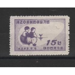 1949 COREA DEL SUD PRO INFANZIA  1 VAL MNH MF51206