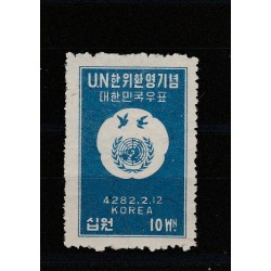 1949 COREA DEL SUD  ONU   1 VAL MNH MF51203