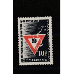 1953 COREA DEL SUD SOUTH KOREA YMCA 1 VAL MF51198