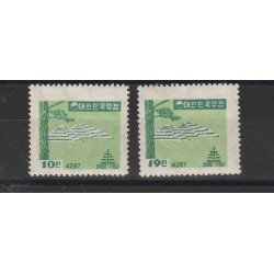 1955 COREA DEL SUD CONGRESSO FORESTE    YV 151-52 -  2 VAL NUOVI MLH MF51201