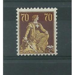 1908 SVIZZERA HELVETIA SEDUTA CARTA ORDINARIA 70 C BRUNO MNH N. 125 MF25352