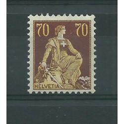1908 SVIZZERA HELVETIA SEDUTA CARTA ORDINARIA 70 C BRUNO MNH N. 125 MF25362