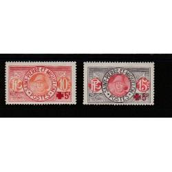S PIERRE ET MIQUELON 1917-25  PACCHI POSTALI  2V MNH MF 50508