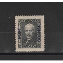 1933 POLONIA  PORT - GDAMSK  SOPRASTAMPATI 1 VAL  MNH SORANI MF 51281