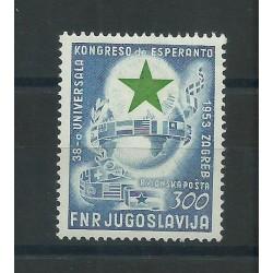 1953 JUGOSLAVIA ESPERANTO 2  VALORI - MNH MF18690