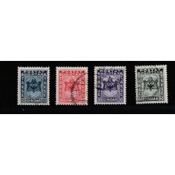 1930 ALBANIA SEGNATASSE NUOVO STEMMA 4 VALORI USATI UNIF  N 30/33  MF51390