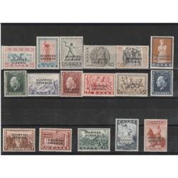 1940 ALBANIA OCCUPAZIONE DI GRECIA  SOPRASTAMPATI 17 VAL MLH MF51400