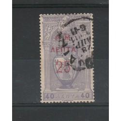 1901 GRECIA GREECE OLIMPIADI SOPRASTAMPATA 1 V USATO  UNIF 142 MF51396