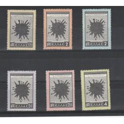 1954 GRECIA GREECE ONU 6  VALORI MLH  MF51394