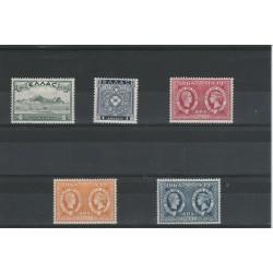1939 GRECIA GREECE UNIONE ISOLE JONIE  -  5 VALORI MLH MF51416