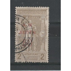 1901 GRECIA GREECE OLIMPIADI SOPRASTAMPATA 1 V USATO  UNIF 143 MF51395