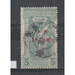 1901 GRECIA GREECE OLIMPIADI SOPRASTAMPATA 1 V USATO  UNIF 144 MF51398