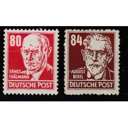 1952 GERMANIA DDR  PERSONALITA POLITICHE 2 V  MLH MF51482