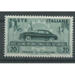 1951  ITALIA REPUBBLICA...