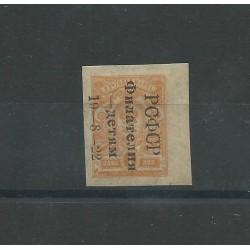 1922 RUSSIA GIORNATA FILATELICA PRO INFANZIA 1 K GIALLO ND MLH CAFFAZ MF25409