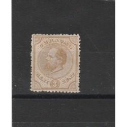 CURACAO  1873  GUGLIELMO III  YV N 2 - 1 VAL  MLH  MF51566