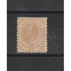 CURACAO  1873  GUGLIELMO III  YV N 5 - 1 VAL  MLH  MF51569