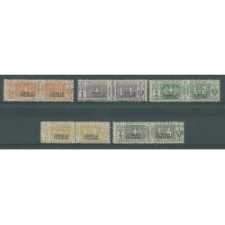 1923 SOMALIA PACCHI POSTALI SOPRAST. II TIPO 5 VAL MNH N. 10-14 DIENA MF25488