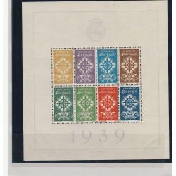 1940 PORTOGALLO  LEGIONE PORTOGHESE BF N 1 MNH MF51620