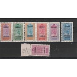 SUDAN SOUDAN 1927  MEHARISTA  7 VAL MNH MF51633