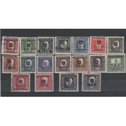 1919 BOSNIA - HERZEGOVINA  EMISSIONE PROVVISORIA - 18 VALUSATI   MF51635