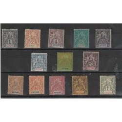 GUYANA FRANCESE GUYANE 1892 Allegorie 16 MLH YV 30-42 MF51718