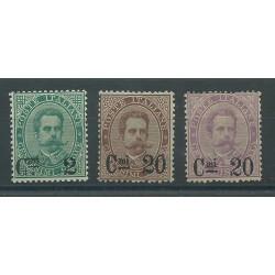 1890-91 REGNO  EFFIGIE UMBERTO  SOPRAST 3 VAL MLH FTI DIENA MF25621