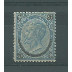 1865 REGNO EFFIGE VITT EMAN II FERRO DI CAVALLO III TIPO G OLIVA MNH MF25626
