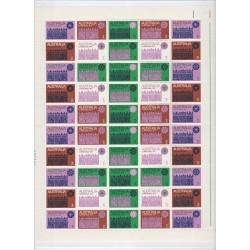 1971 AUSTRALIA natale foglio da 50  VALORI MNH MF51730