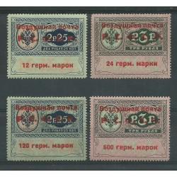 1922 RUSSIA POSTA AEREA MARCHE FISCALI DIRITTI CONSOLARI 4 V MLH-MNH CAFFAZ MF25639