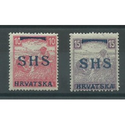 1918  STATO S.H.S. CROAZIA BOLLI 1916 MIETIORI SOPRASTAMPATI 2 V MLH MF25642