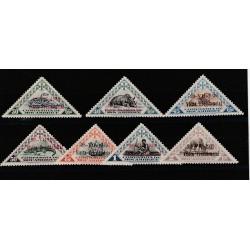 MOZZAMBICO MOZZAMBIQUE  1940  PRESIDENTE CARMONA 7 VAL  MNH MF51641