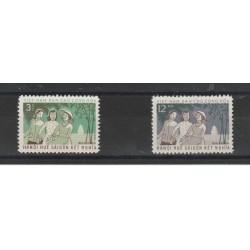 1962 VIETNAM DEL NORD  TRIPLAGE   2 VAL MNH   MF51831