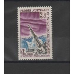 1967 TAAF TER ANTARTICO FRANCESE  1 V MNH MF51896