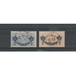 1889 SVEZIA SERVIZIO SOPRASTAMPATO UNIFICATO 13/14 MF51872