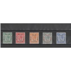 BRITISH HONDURAS 1932 GEORGE V  VITTIME URAGANO 5 VAL  MLH  MF51931