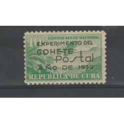 CUBA 1954 - 56  ILLUSTRI 12 VAL MNH  MF5194251946