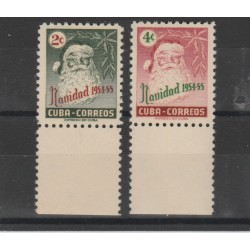 CUBA 1954  NATALE 2 VAL MNH  MF51937