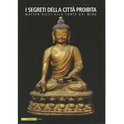 2009 REPUBBLICA ITALIANA FOLDER I SEGRETI DELLA CITTA' PROIBITA MF25771
