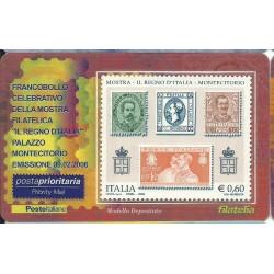 2006 TESSERA FILATELICA MOSTRA FILATELICA IL REGNO D'ITALIA MF25764