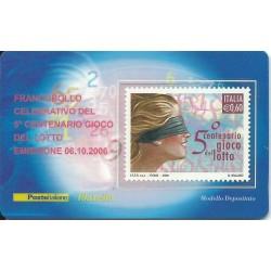 2006 TESSERA FILATELICA 5 CENTENARIO GIOCO DEL LOTTO MF25955