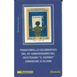 2006 TESSERA FILATELICA 50 ANN DEL QUOTIDIANO IL GIORNO MF25970