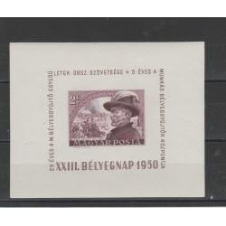 1950  UNGHERIA  BATTAGLIA DI PISKI BF 19  MNH MF52074